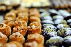 Visita virtual google street view de la pastelería siria Reina Cleopatra. En Valencia, España
