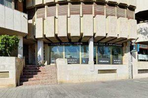 Tour virtual de google Steet View de la clínica dental IDIM en Plaza de América 5 de Valencia
