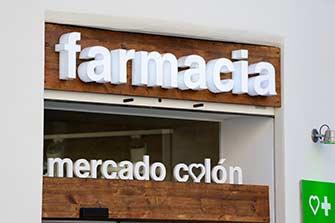 Google Street View de Farmacias